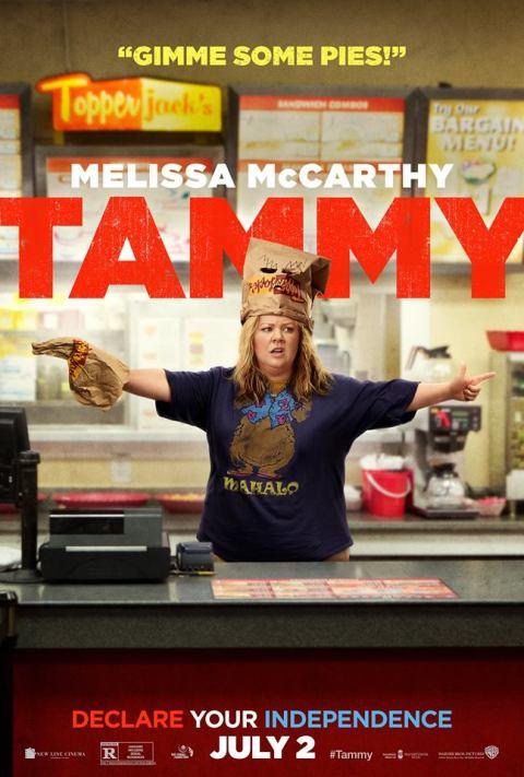 Tammy - poster 05
