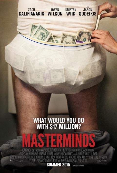 'Masterminds', filmed in western North Carolina